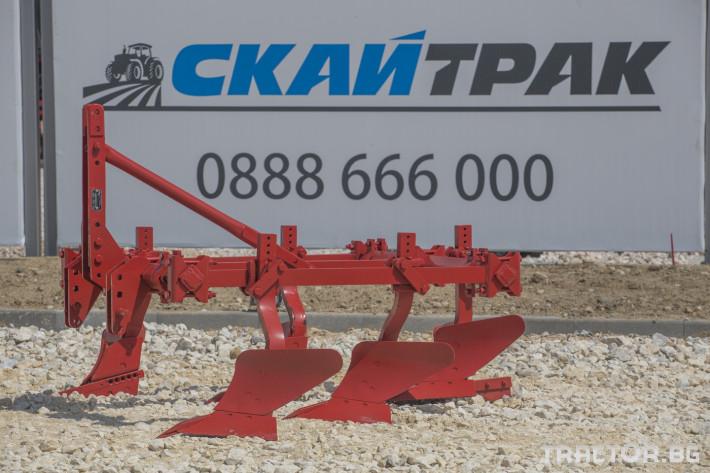 Машини за лозя / овошки УНЛМ - универсална навесна машина за лозя 0 - Трактор БГ