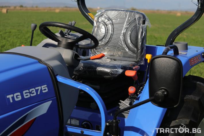 Трактори Iseki TG 6375 10 - Трактор БГ